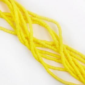 Zdjęcie - Koralki Katsuki z modeliny żółte