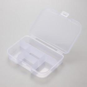 Zdjęcie - Pudełko plastikowe 5 przegródek