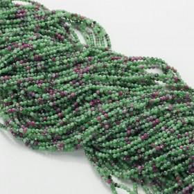 Zdjęcie - Zoisyt z rubinem kulka fasetowana zielona