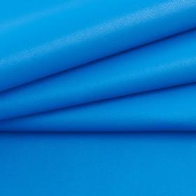 Zdjęcie - Mata ze skóry ekologicznej niebieska