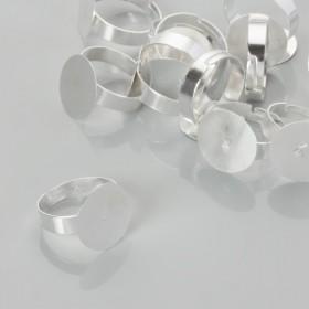 Zdjęcie - Baza pierścionka z płaskim talerzykiem